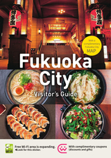 Fukuoka City Visitor's Guide English(2018)
