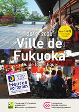 Fukuoka City Visitor's Guide French(2019-2020)