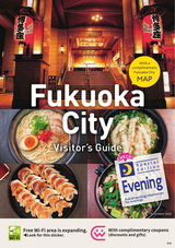 Fukuoka City Visitor's Guide English