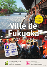 Fukuoka City Visitor's Guide French