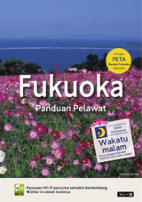 Fukuoka City Visitor's Guide Malay